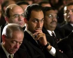 gamal-mubarak.jpg